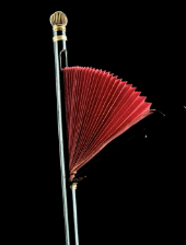 fan cane